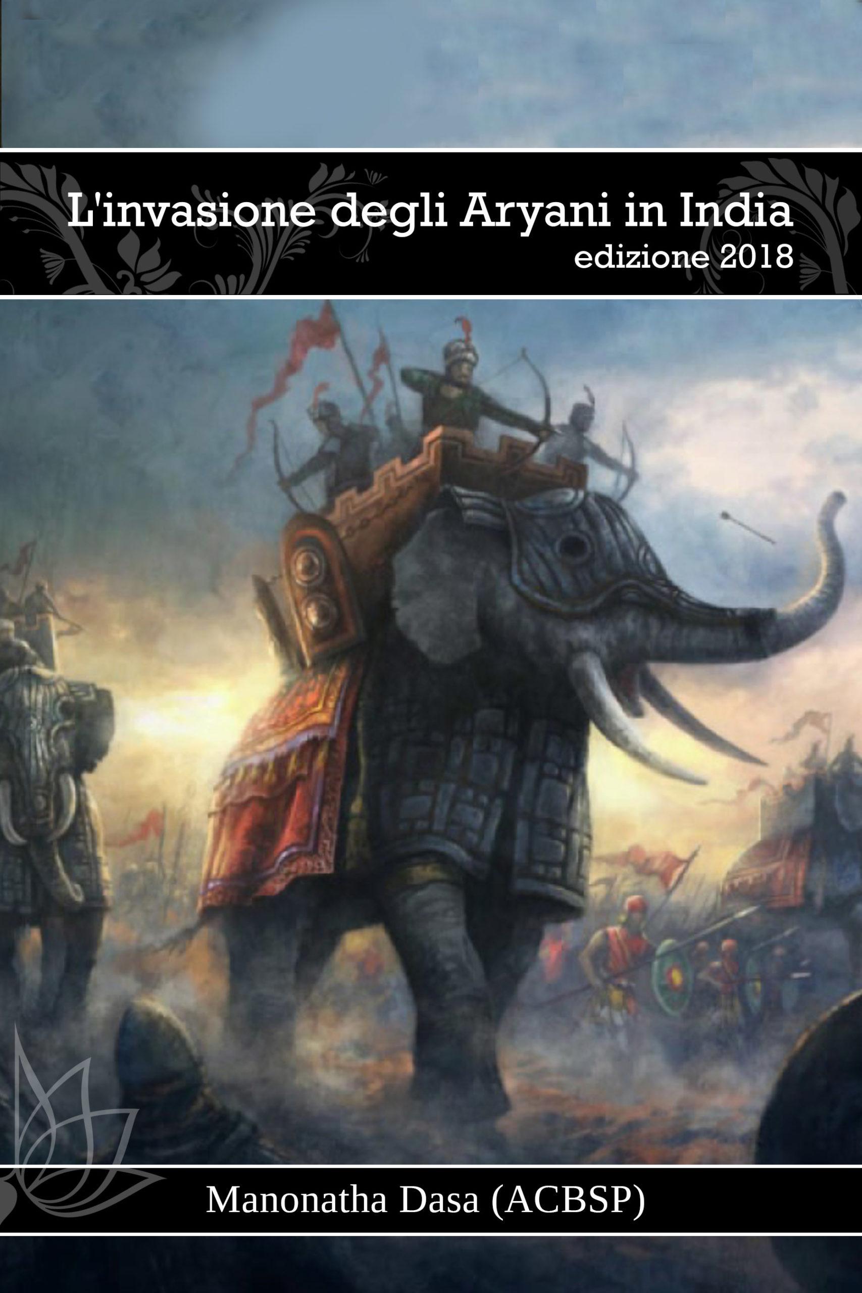 L'Invasione degli Aryani in India (Italiano)