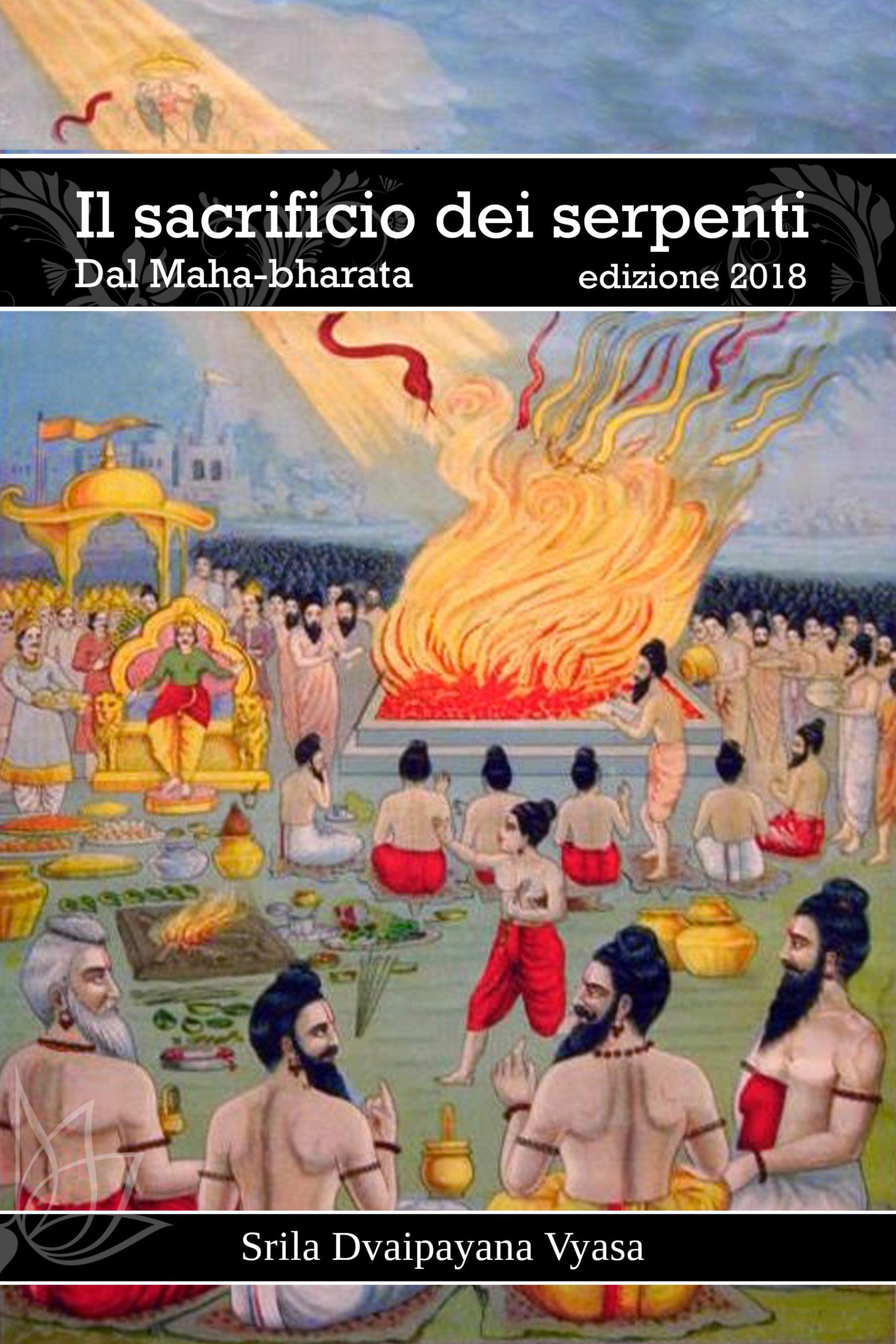 Il Sacrificio dei Serpenti – Dal Maha-bharata (Italiano) Cartaceo