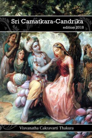 Sri Camatkara Candrika (English) PDF