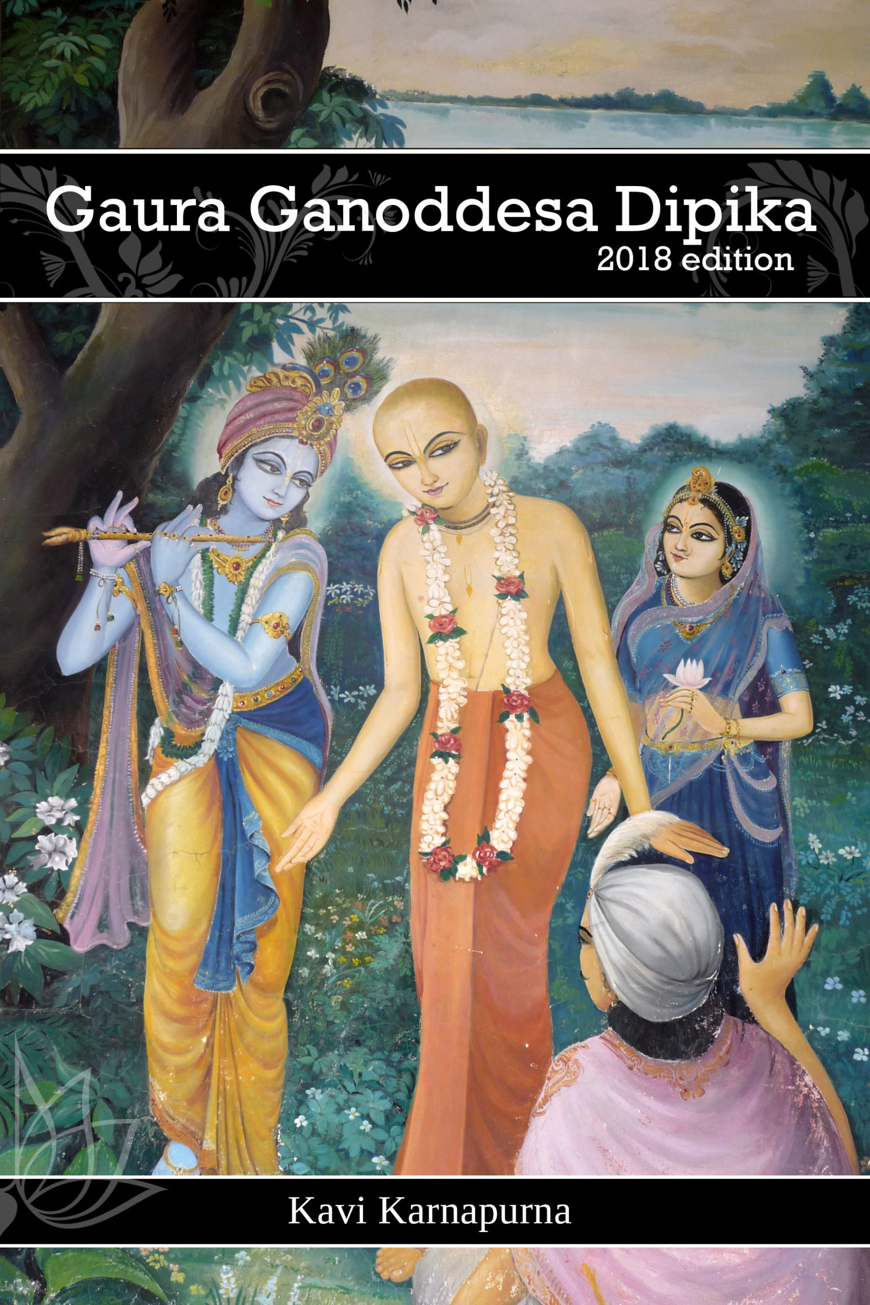 Gaura Ganoddesa Dipika (English)