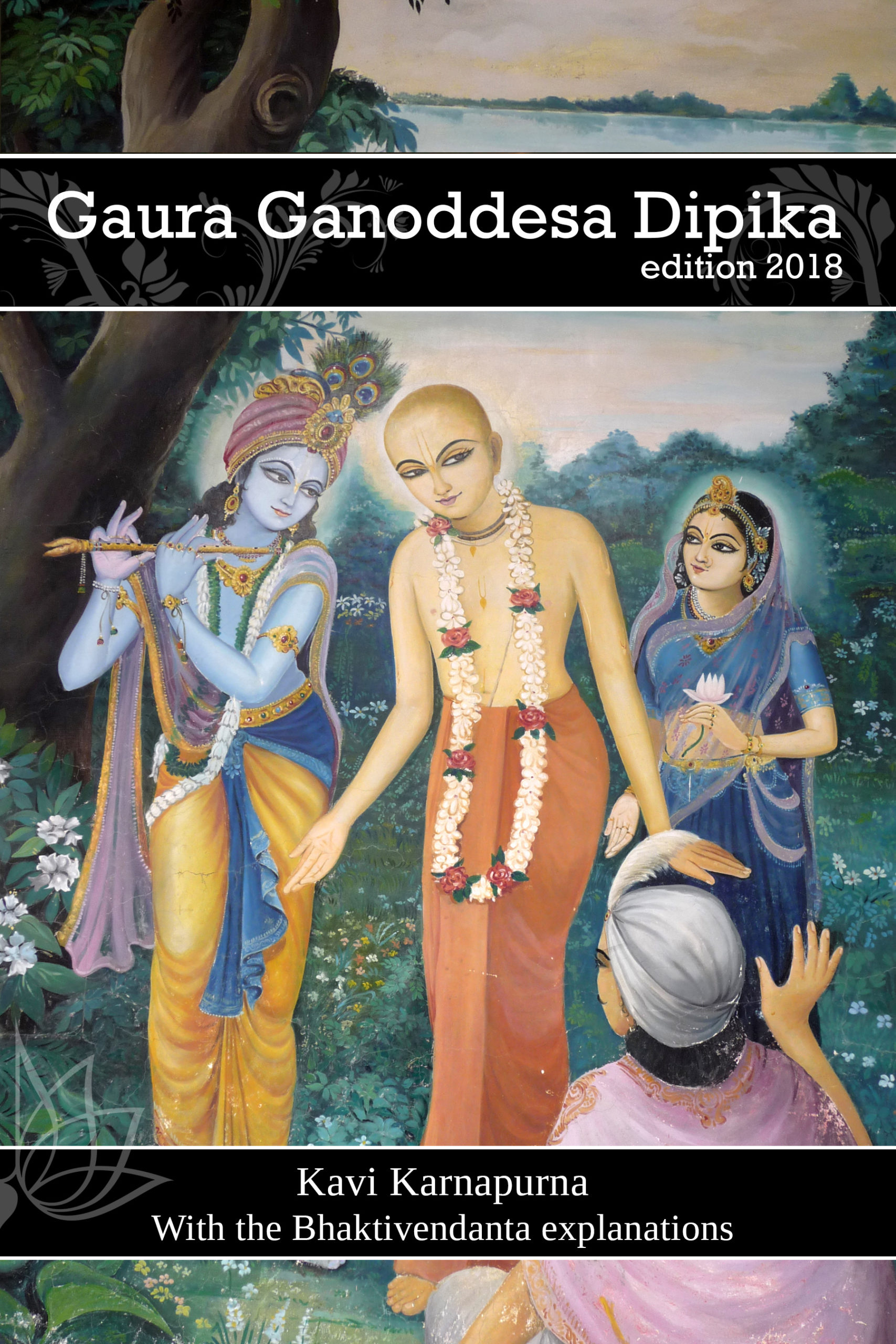 Sri Gaura Ganoddesa Dipika (English) Kindle