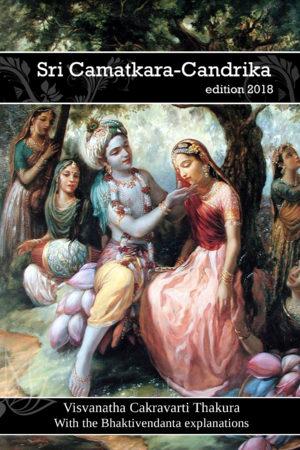 Sri Camatkara-Candrika (English) Kindle