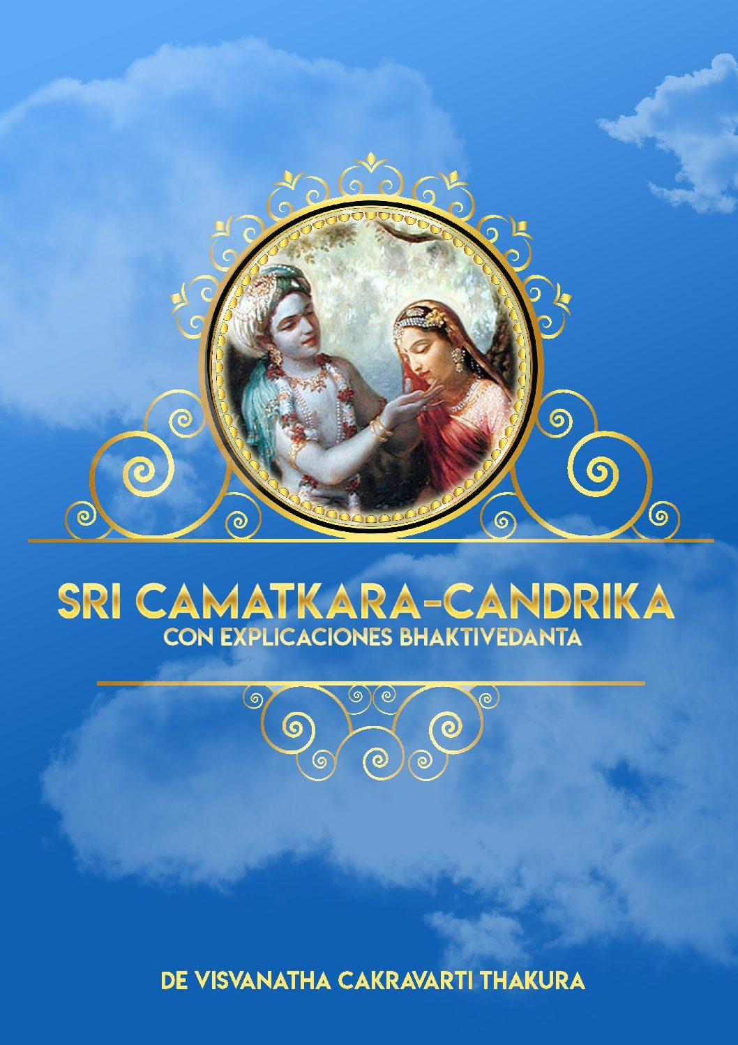 Sri Camatkara-Candrika (Espanol) Fisico