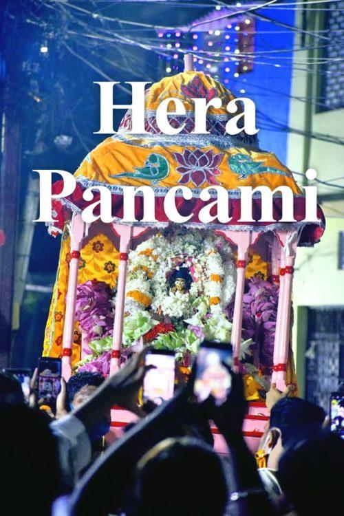 Hera Pancami,  loving exchanges between Lord Jagannatha and Laksmi Devi