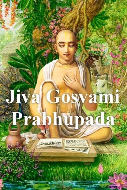 Jiva Gosvami Prabhupada