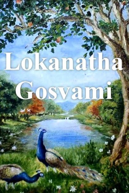 Lokanatha Gosvami