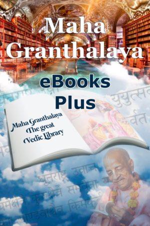 Maha Granthalaya eBooks Plus