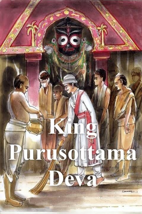 King Purusottama Deva, the sweeper of Lord Jagannatha