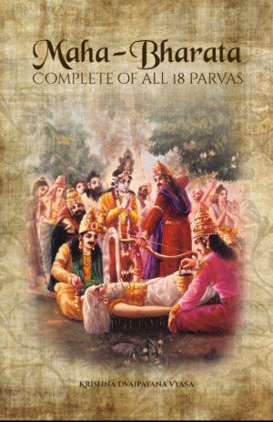 Maha-Bharata, complete of all 18 Parvas (English) PDF